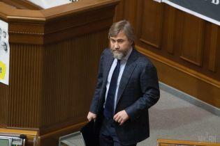 """Двоє нардепів від """"Опоблоку"""" оскаржили в суді закріплення в Конституції курсу на ЄС та НАТО"""