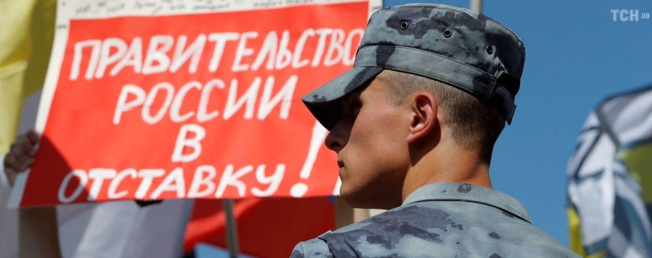 Майже кожен третій росіянин готовий вийти протестувати – опитування