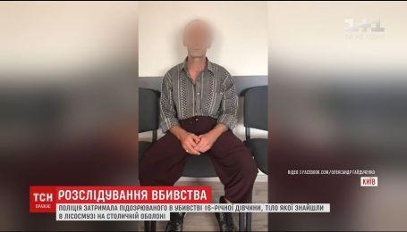 Полиция задержала подозреваемого в убийстве девушки на столичной Оболони