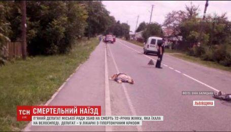 На Львовщине пьяный депутат горсовета сбил насмерть женщину