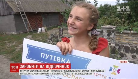 Александр Шевченко подарил путевку девочке, которая сама зарабатывала деньги на отдых в лагере