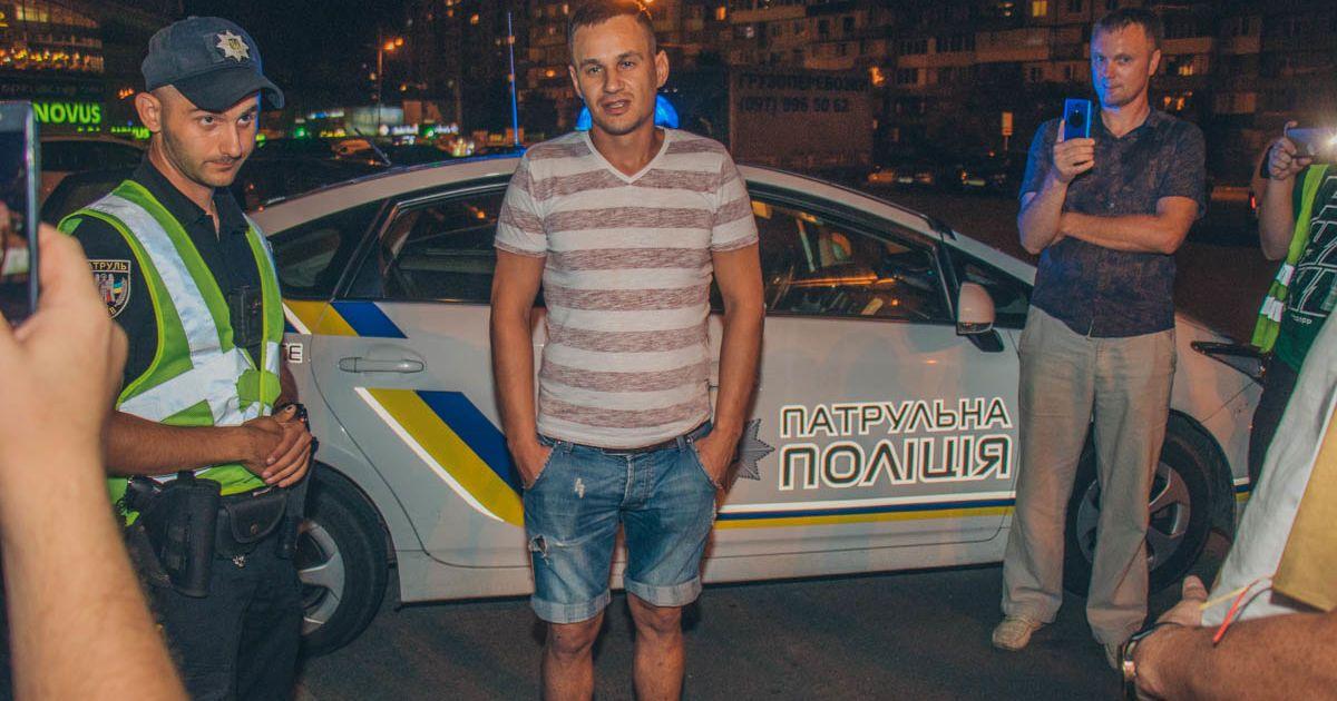 @ kiev.informator.ua