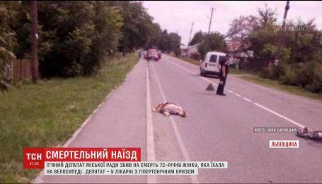 Депутату со Львовщины, который насмерть сбил велосипедистку, объявили о подозрении
