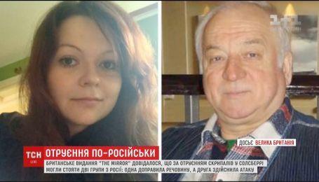 За отруєнням Скрипалів у Солсбері могли стояти дві групи з Росії
