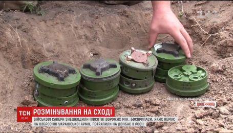 В Донецкой области саперы обезвредили 50 вражеских мин советского производства