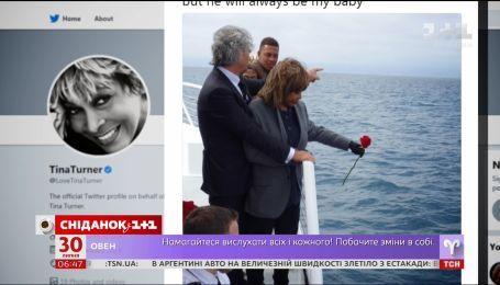 Тина Тернер развеяла прах своего старшего сына над океаном