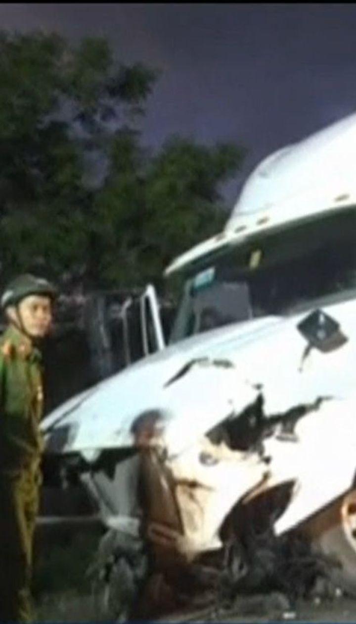 У В`єтнамі у день весілля загинув наречений та 12 гостей