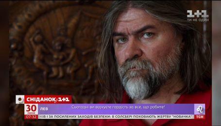 Кинорежиссер Олесь Санин отмечает 46-й день рождения