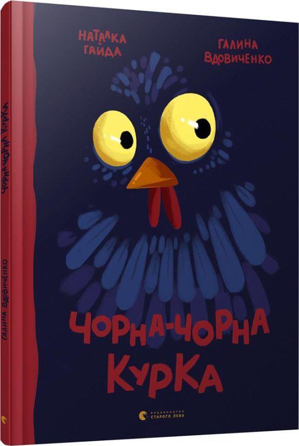 книжки_4