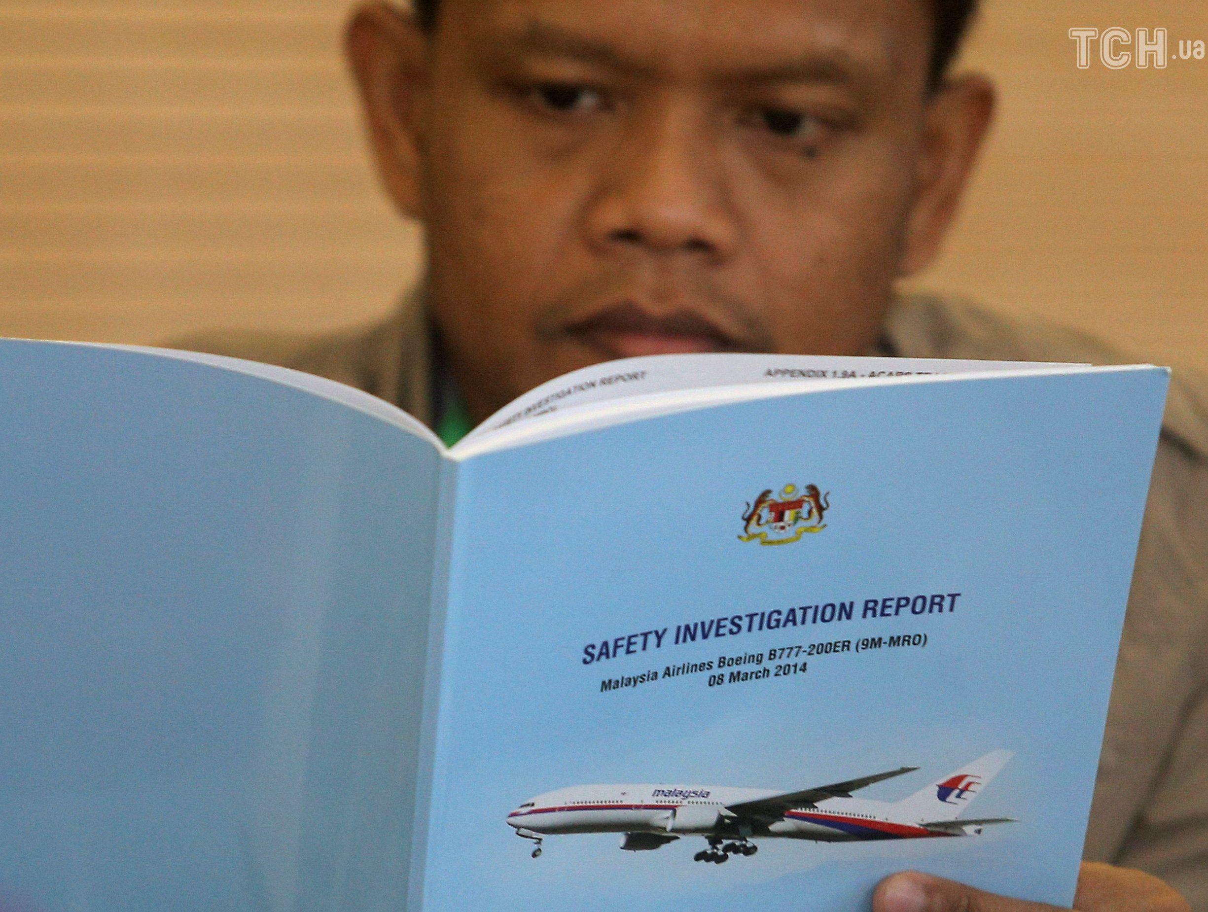малайзія, доповідь, літак, зникнення МН370