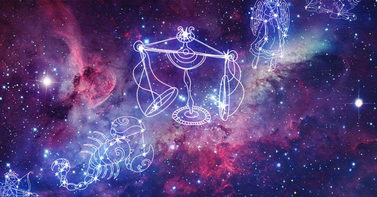 Что звезды нам пророчат: астропрогноз на 11-17 февраля