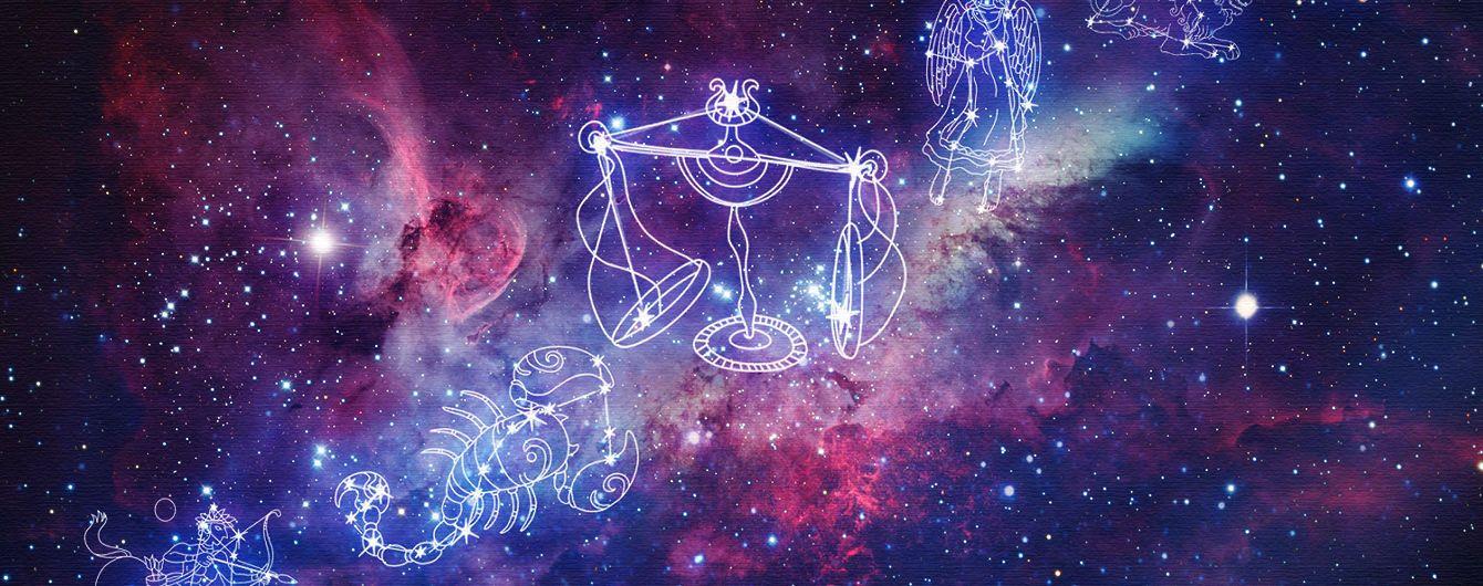 Что звезды нам пророчат: астропрогноз на 30 июля-5 августа