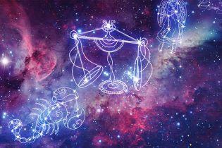 Що зірки нам пророкують: астропрогноз на 11-17 лютого