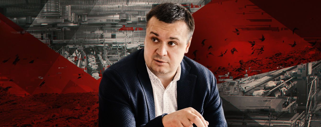 Закрыть 5-й полигон невозможно, мусор Киева больше некуда вывозить