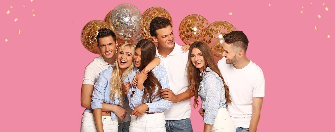 "Happy KastaDay: глобальная летняя распродажа от ""Каста"""