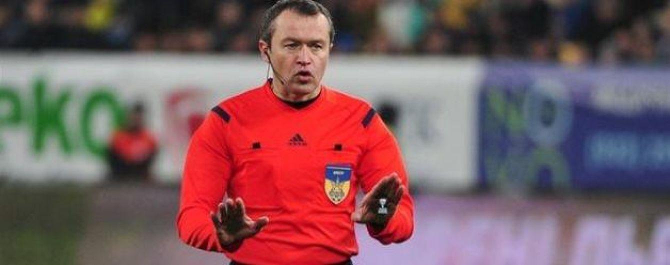 Арбитра матча за Суперкубок Украины отстранили на четыре игры