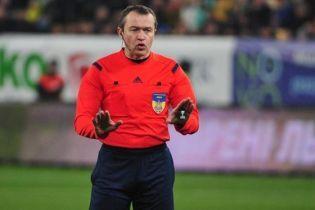 Арбітра матчу за Суперкубок України відсторонили на чотири гри