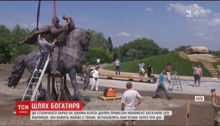 В Киеве установили памятник Илье Муромцу