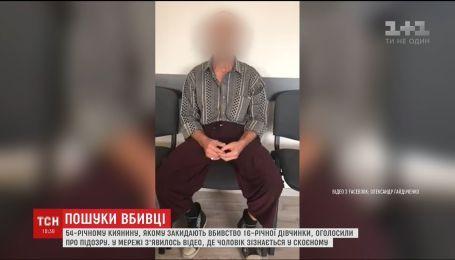 Убийство 16-летней школьницы на Оболони: появилось видео допроса подозреваемого
