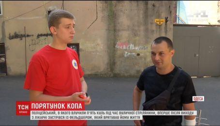 В Одессе полицейский встретился с фельдшером, который спас ему жизнь во время январской перестрелки