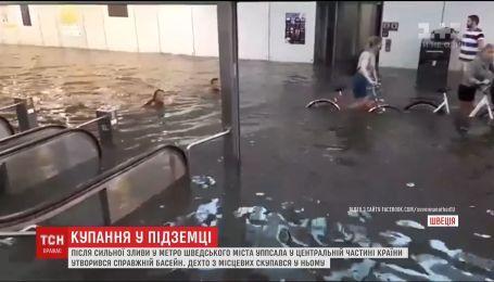 В Швеции ливень превратил метро в настоящий бассейн