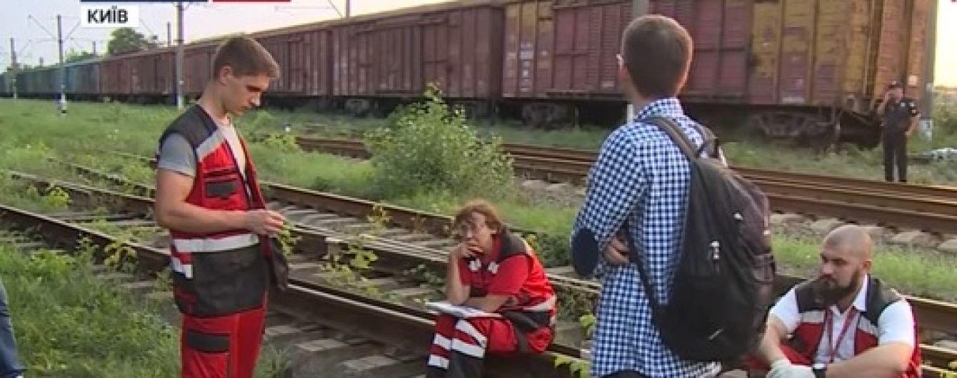 В Киеве от удара током на железной дороге погиб ребенок