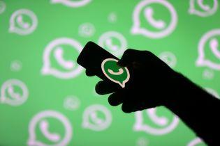 В видеозвонках популярного мессенджера WhatsApp обнаружили критическую уязвимость