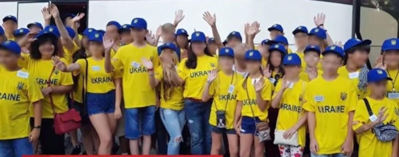 Скандал у Краматорську: на відпочинок до Хорватії разом з дітьми загиблих АТОвців поїхали діти чиновників