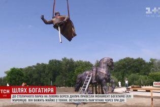 В Киеве появился монумент Илье Муромцу с лицом Вирастюка