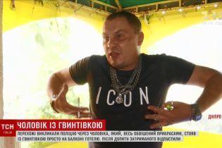 В Днепре мужчина с винтовкой на балконе под песню Show Must Go On перепугал прохожих
