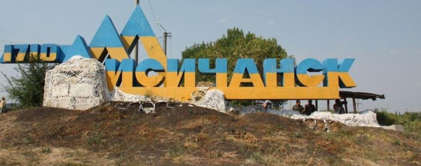 В Лисичанске ВСУ ищут диверсантов: жителям города рекомендовали два дня не выходить из дома