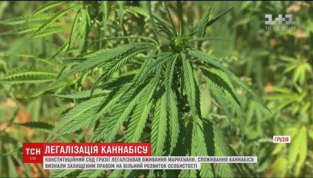 У Грузії легалізували вживання марихуани