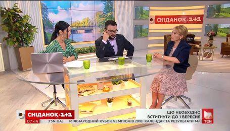 """Лілія Гриневич прокоментувала грошові побори з батьків до шкіл та розповіла про """"Нову школу"""""""