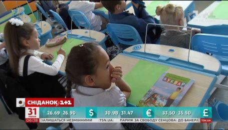Как остановить денежные сборы с родителей на школьные принадлежности