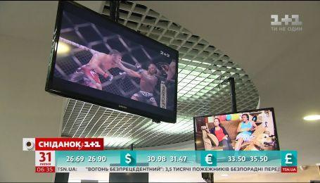 В Киеве и Кировоградской области отключат аналоговое вещание