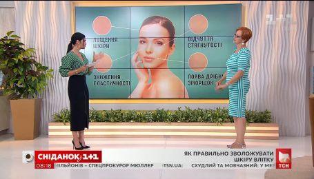 Чи потрібно влітку додатково зволожувати шкіру – поради експерта Ірини Медведєвої