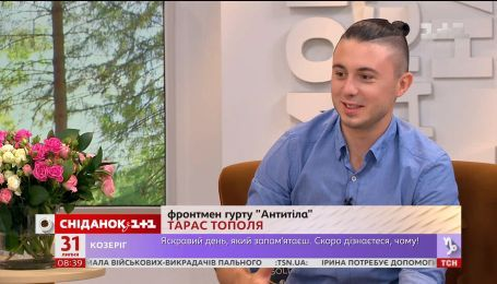 """Тарас Тополя розповів про новий кліп гурту """"Антитіла"""""""