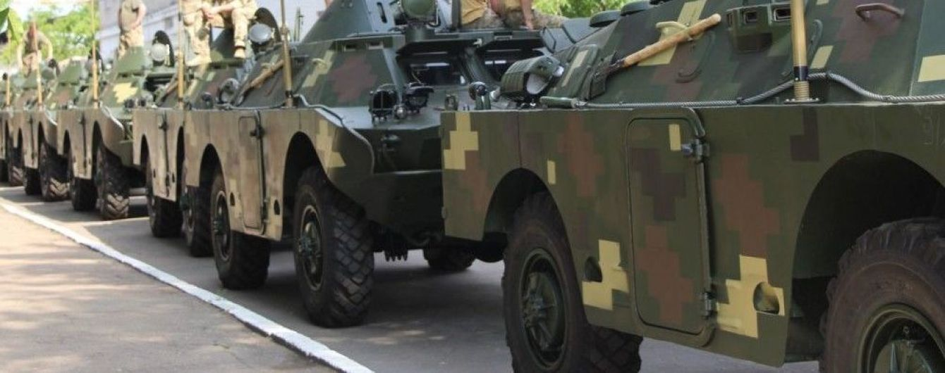 В Николаеве уволили директора бронетанкового завода