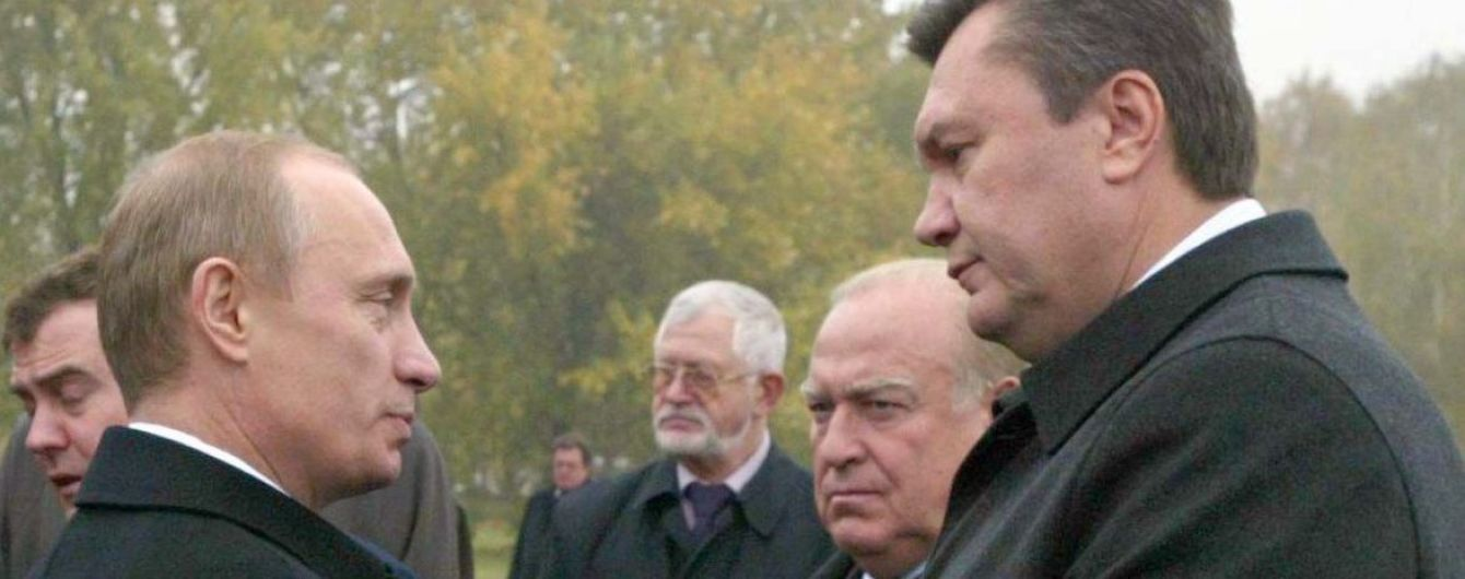 Экс-постпред Украины в ООН рассказал, где находится обращение Януковича к Путину с просьбой ввести войска