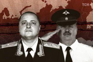 """Позивні """"Баркас"""" і """"Рязань"""". Контррозвідка СБУ викрила офіцерів РФ, які працювали під прикриттям"""