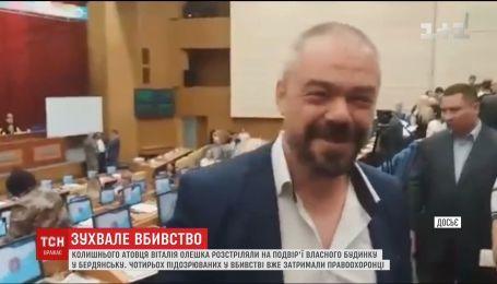 """У Бердянську розстріляли колишнього АТОвця з позивним """"Сармат"""""""