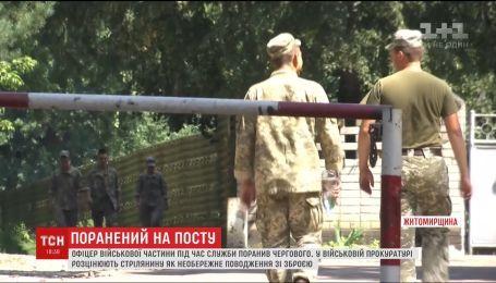 Стрілянина у військовій частині: на Житомирщині офіцер поцілив у чергового