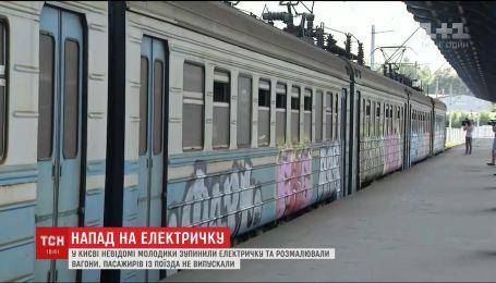 В Киеве вандалы остановили электричку, разрисовали ее и забросали камнями