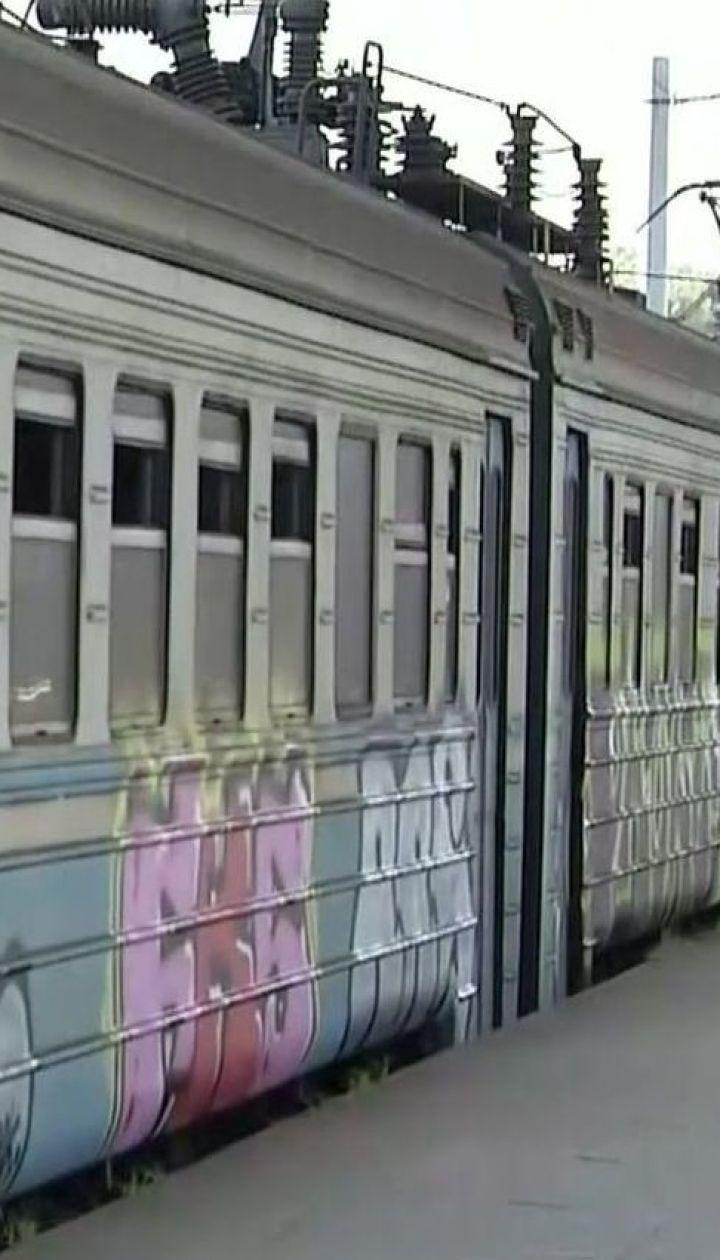 У Києві вандали зупинили електричку, розмалювали її та закидали камінням
