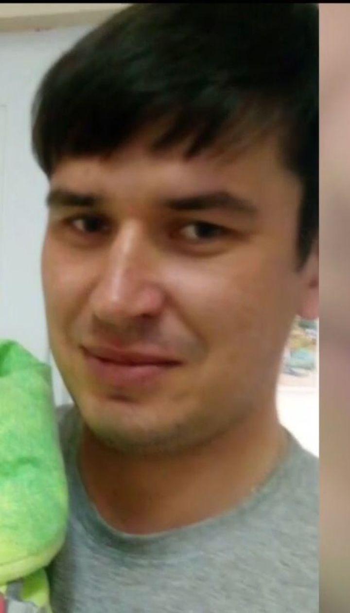 У Києві зник 32-річний головний інженер науково-дослідного інституту Сергій Примак