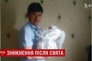 У Києві шукають зниклого після бенкету інженера-науковця