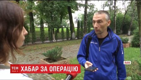 Взятка за операцию. Во Львове пациент, которому медики выписали счет, обратился в полицию