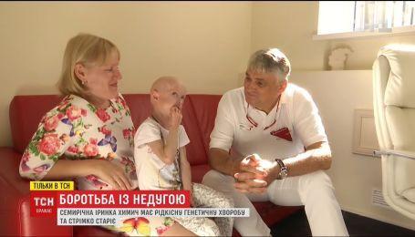 Уникальную стоматологическую операцию провели единственной на всю Украину девочке с прогерией