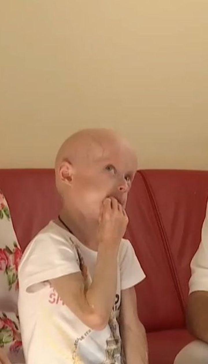 Унікальну стоматологічну операцію провели єдиній на всю Україну дівчинці з прогерією