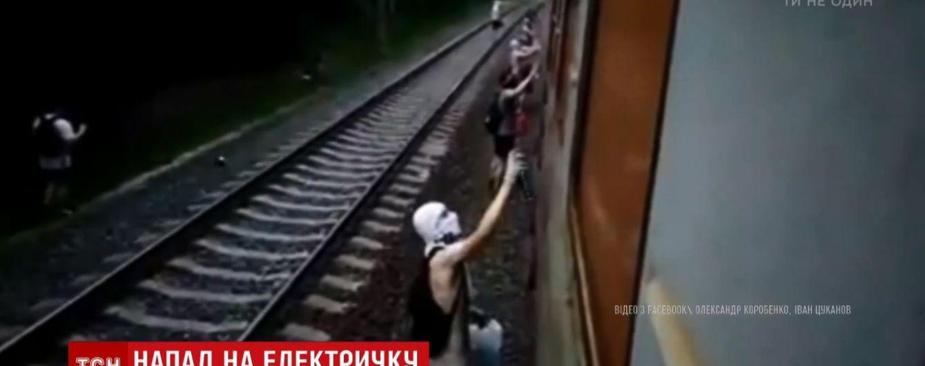 Тормозной рукав: стало известно, как хулиганы остановили электричку в Киеве